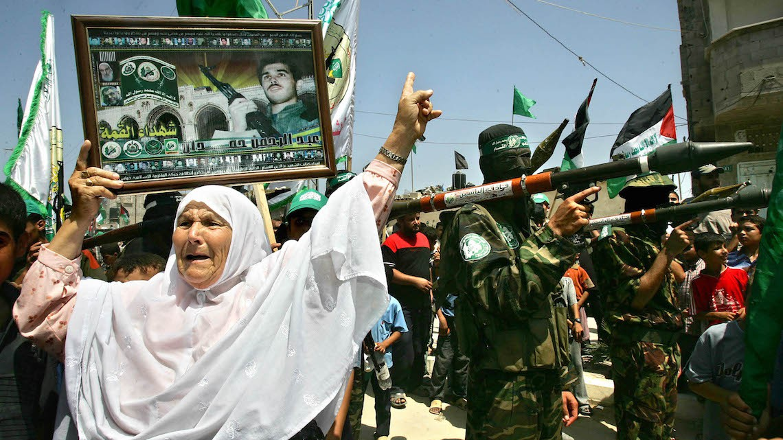 Hamas protest