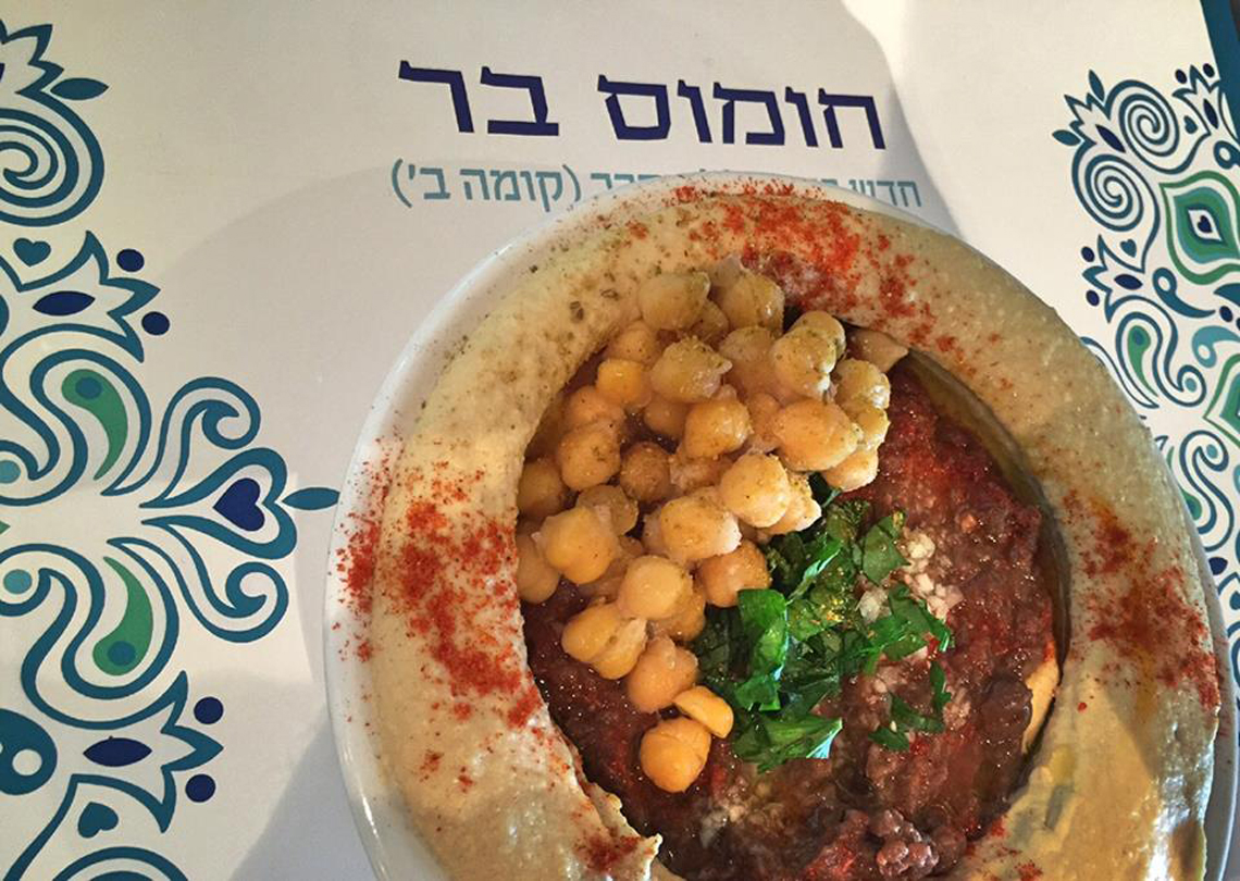 humus-bar-interna