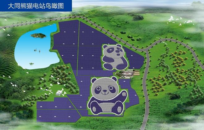 solare fotovoltaico cina panda