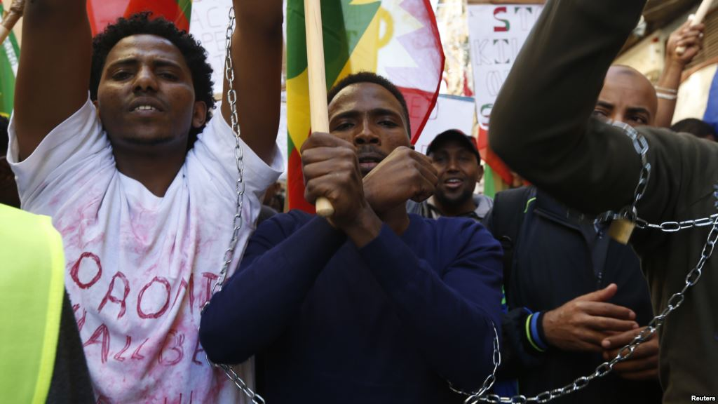 Protests against ethiopian government